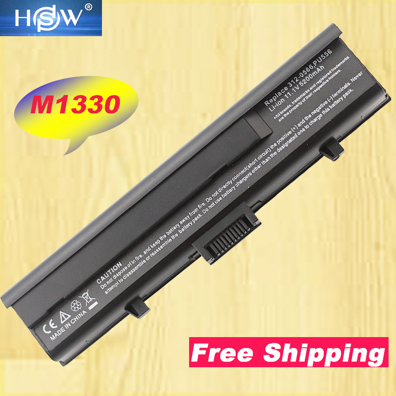 HSW 6Cells For Dell Laptop Battery Inspiron 13 1318 1318n XP