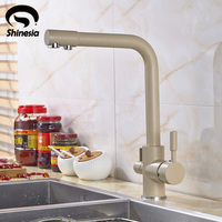 Beige And White Point Kitchen Sink Faucet Swivel Spout Purification Faucet Hot Cold Pure Water Mixer