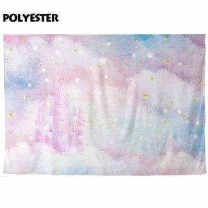 Image 4 - Allenjoy sfondi per studio fotografico glitter stars castello nuvole colorate del bambino doccia sfondo festa di compleanno photocall