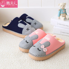 Kawaii Home Non-slip Slippers