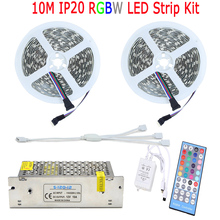 20M RGBW RGBWW 5050 LED Strip Diode Tape Fita De LED Light No Waterproof 60LED/M 40 Key Remote RGBW Controller AC Power Supply