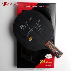 Image 4 - Palio offizielle TNT 1 tischtennis blatt 7 holz 2 carbon schnellen angriff mit schleife spezielle für peking shandong team player ping pong