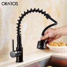Okaros тянуть Пух Кухня кран латунный черный запеченные Универсальный вращающийся одной ручкой сосуд Раковина горячей и холодной воды смеситель torneira