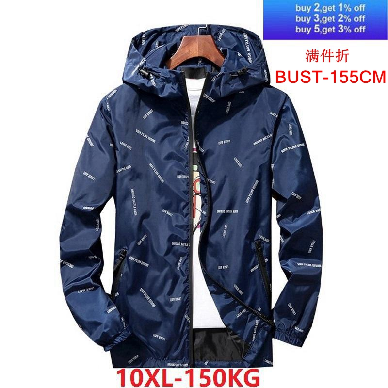 Men's Large Size Hoodie Long Sleeve Zipper Fashion Jacket Autumn And Winter 5XL 6XL 7XL 8XL 9XL 10XL Casual Black And Blue Jacke