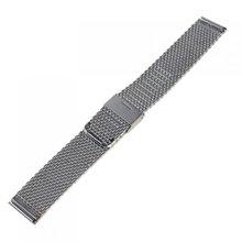 TFGS 10 x (Серебряный Тон Часы Из Нержавеющей Стали Сетка Ремешок-22 мм