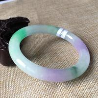 59mm Certified (Grade A)100% Natural Lavender stoneite stone Bracelet Bangle 13084