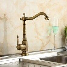 Home Improvement Accessories Antique Brass Kitchen Faucet 360 Swivel  Bathroom Basin Sink Mixer Tap Crane 9062A