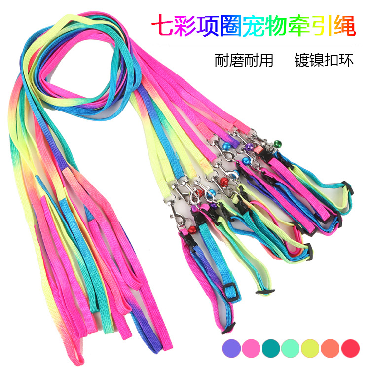 Pet Products Dog Supplies 1*120CM Nylon rainbow colour Collars Leads Traction Rope 10pc/lot