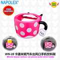 Cartoon minnie mouse  Car Drinks Holders for  vent New Universal Vehicle Car Truck Drink Bottle Cup car-styling car styling