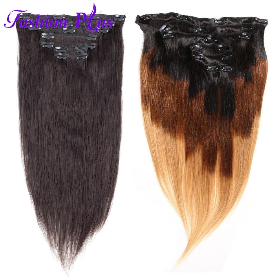Fashion Plus Clip In Human Hair Extensions Full Head 7Pcs Set 120G Clip Hair Extension Natural Hair Machine Made Remy Hair