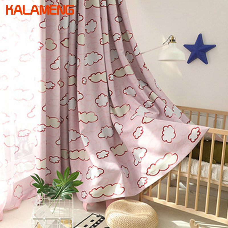 Pink Blue Cartoon Boys Children Curtain Cloud Curtains Girls Bedroom High Shading For Living Room Drapes Custom Made Axy8127 Buy At The Price Of 22 49 In Aliexpress Com Imall Com