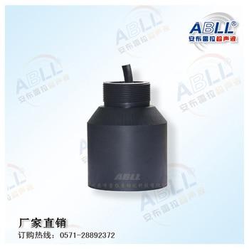 Transducteur ultrasonique à double fréquence sous-marin s'étendant le transducteur acoustique sous-marin DYW-75/200-N 200 KHz-75 KHz
