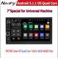 Для Универсальный 7 ''2 Din Чистая Android 5.1.1 Quad core Прокат ленты рекордер-плеер с GPS, Wi-Fi BT Радио 1.6 ГГЦ ПРОЦЕССОРА 16 Г nand flash