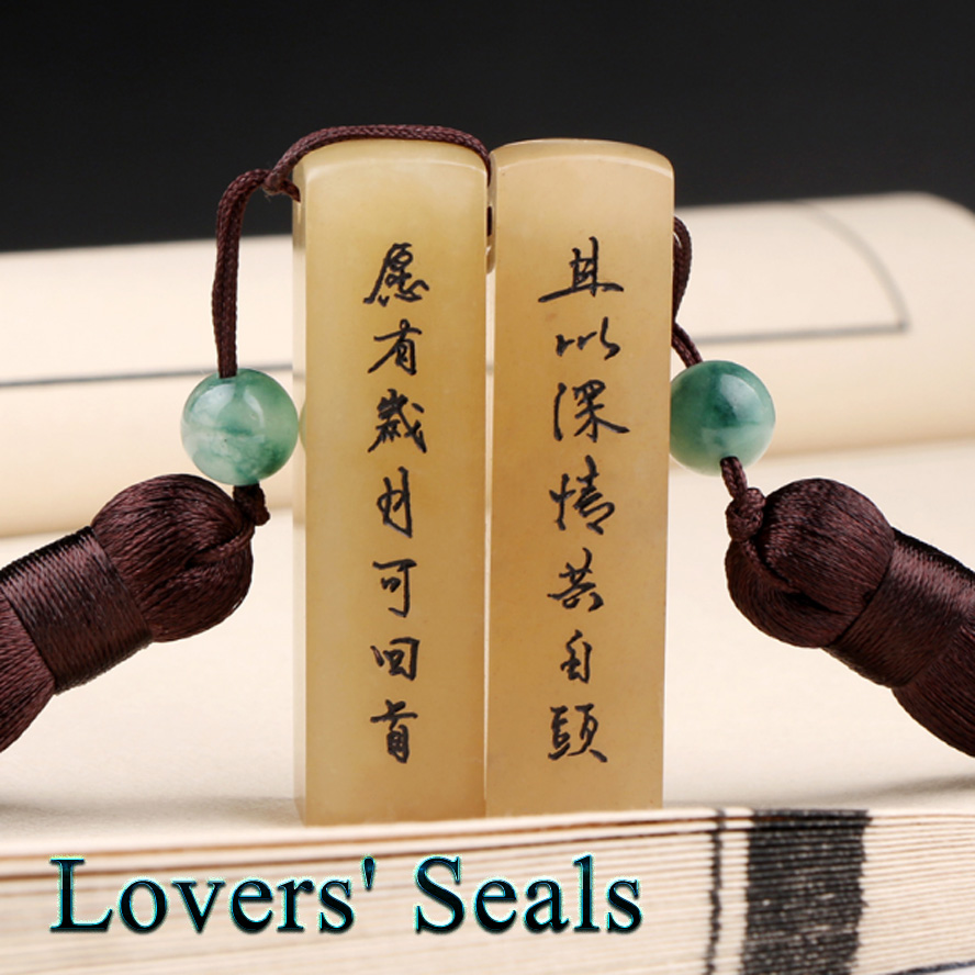 1 pair Lovers' Seals for sweethearts wedding Chinese Painting Stamps Seal Artist Art treasures free Carves my own suit пиджак