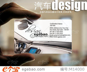 Customized business card printing Plastic transparent /White ink PVC Business Card one faced printing 500 Pcs/lot NO.2111