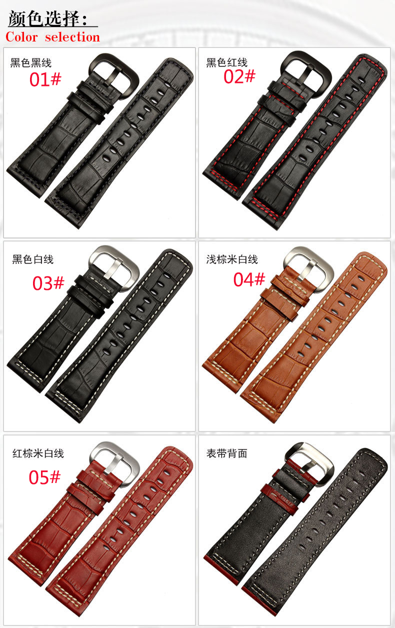 Laopijiang Leather strap male fashion watches accessories Fit P1P2P3M1M2 28mm