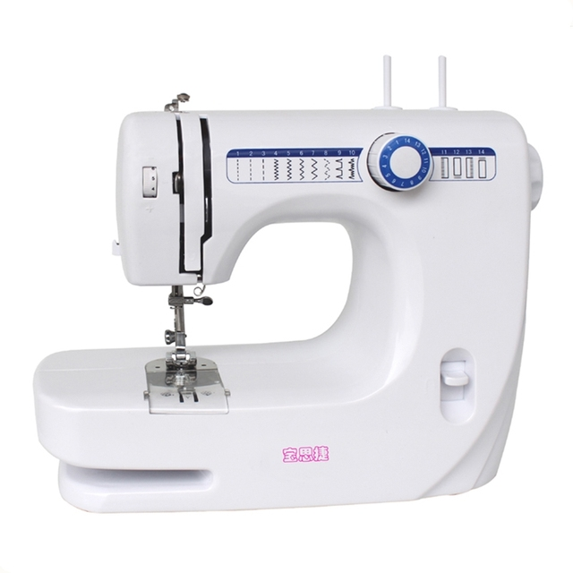 LM40 Ukicra 40 Upgrade Multi Function Household Electric Sewing Beauteous Hello Kitty Sewing Machine Uk