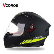 YEMA 832 full face motorcycle helmets street car personality cool full cover racing helmet M L XL size adult man woman helmets