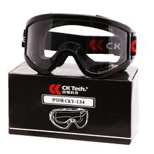 73eb7b0854788 Segurança Óculos de Proteção Anti-Choque Anti-respingo À Prova de Poeira  Óculos de