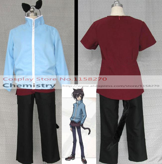 Loveless Ritsuka Aoyagi Cosplay Costume