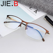 JIE.B new mens titanium frame, myopia reading frame can be customized