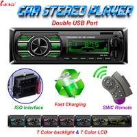 NEW 12V Car Radio Player Bluetooth Stereo FM MP3 USB SD AUX Audio Auto Electronics autoradio 1 DIN Radio Direction controller