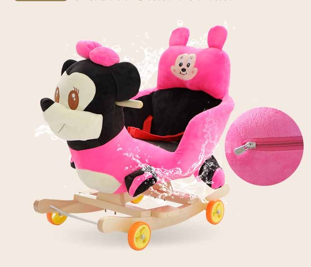 Baby swing Plush Bear Toy Rocking Chair Baby Bouncer baby Swing Seat Outdoor Baby Bumper Kid Ride On Toy Rocking Stroller Toy 1