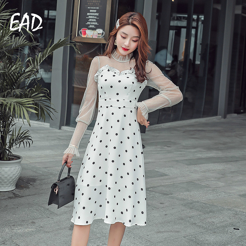 EAD Elegant Black Dot Transparent Mesh Midi Sexy Dress Women Summer Petal Sleeve Patchwork Sundress Female Ruffle Collar Vestido Price $29.99