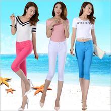 72a8ed4e29c 2018 summer Korean version candy color body denim seven jeans(China)