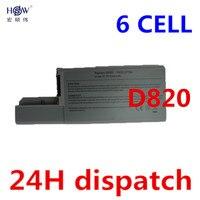 Replacement Laptop Battery For Dell Latitude D531 D531N D820 D830 Precision M65 Precision M4300 Mobile Workstation