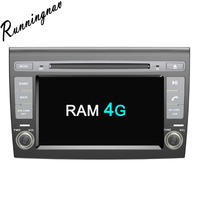 Android 9.0 Octa Core PX5 Fit FIAT BRAVO 2007 Car DVD Player Navigation GPS Radio