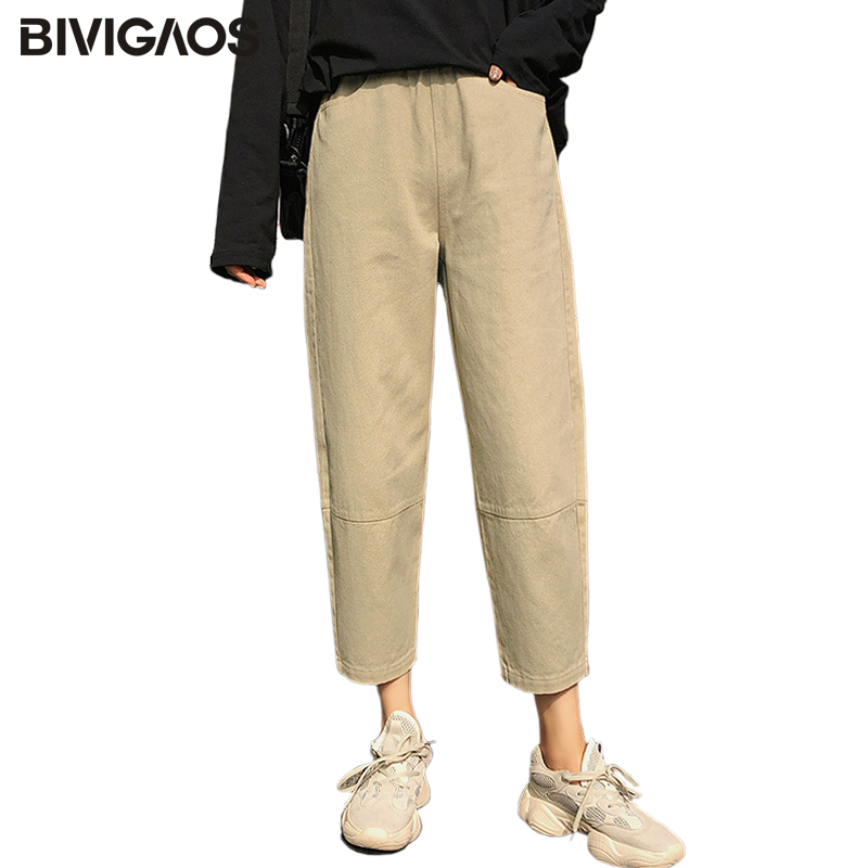 BIVIGAOS 2019 Spring Women Overalls Sweatpants Korean Loose Ninth Harem   Pants   Female Casual   Wide     Leg     Pants   Harajuku Cargo   Pants