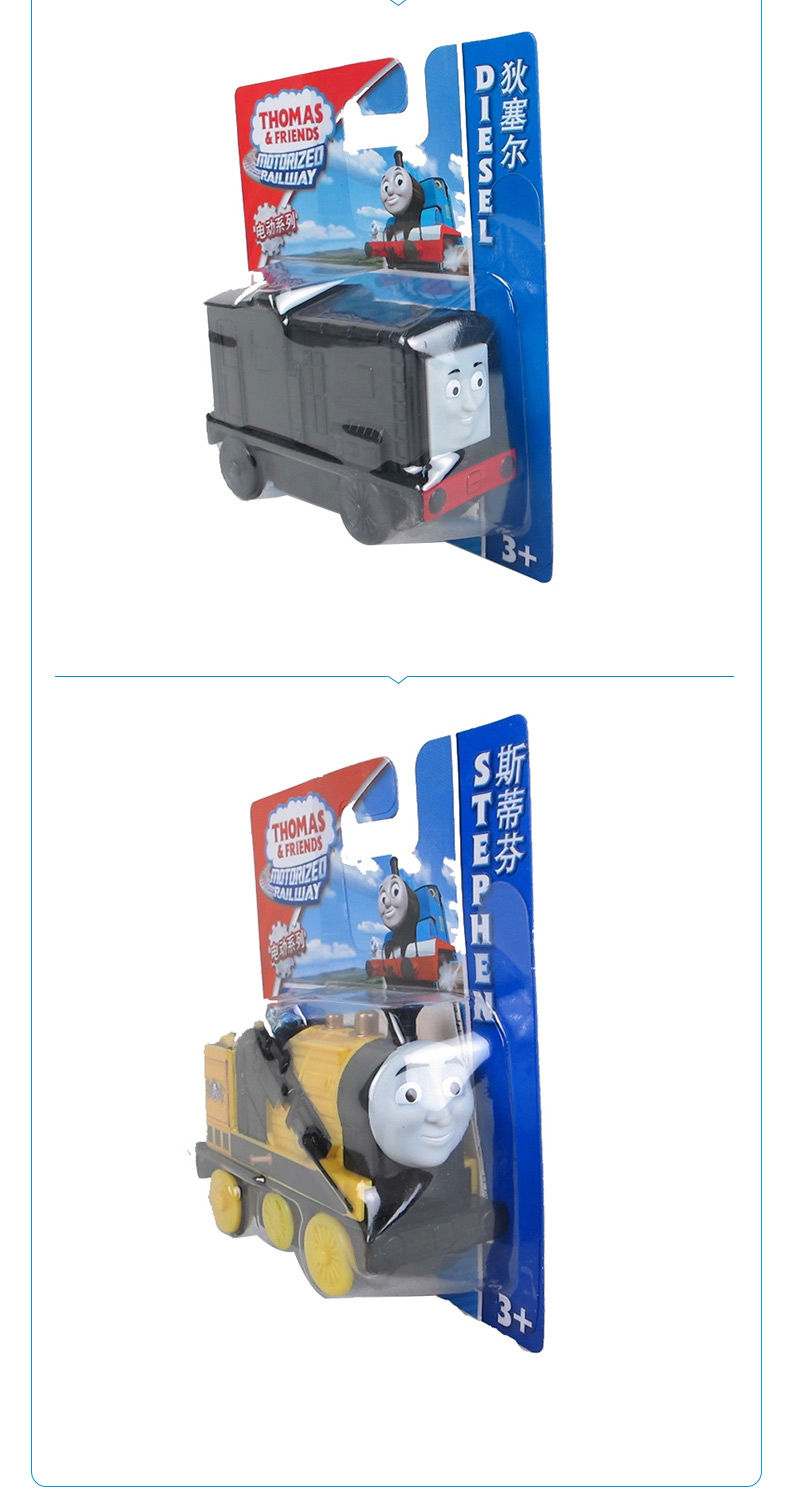 And Thomas&Friends States Mobil 3