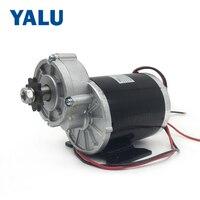 YALU MY1020Z 600W 36V China Electric Motorized Motor E Trike Motor for Golf Cart Moped ATV Motorized Permanent Magnet DC Motor