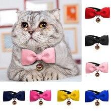Банты для собак классический ошейник для собак кошек галстук-бабочка галстук для животных из полиэстера декоративный ошейник аксессуары для домашних животных