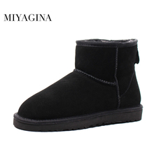 MIYAGINA Hot Sale Classic waterproof cowhide genuine leather snow boots warm shoes for women Free shipping