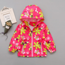 Sun-Protective Spring Jacket for Girls