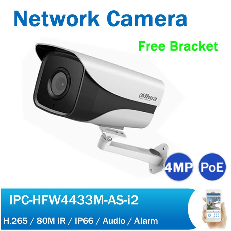 DH IPC-HFW4433M-AS-I1 4MP IR Bullet Network Camera Outdoor 50M IR Security CCTV PoE IP Camera with Audio Alarm SD Slot dh ipc hfw4433m as i1 4mp ir bullet network camera outdoor 50m ir security cctv poe ip camera with audio alarm sd slot