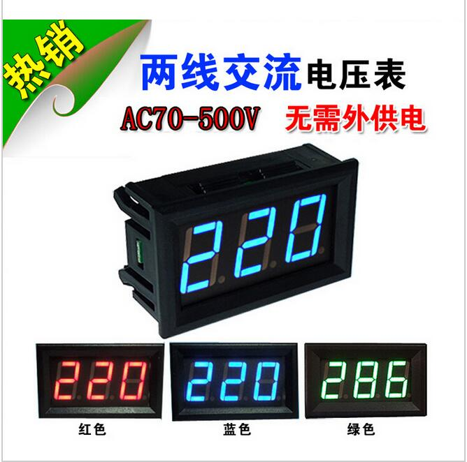 Red High Quality 0.56 inch LED AC 70-500V Digital Voltmeter Home Use Voltage Display w/ 2 Wires Red Free Shipping & Wholesale