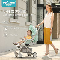 factory Deluxe portable light weight infant baby stroller for newborn baby 180 flat lay,4 wheels baby pram pushchair