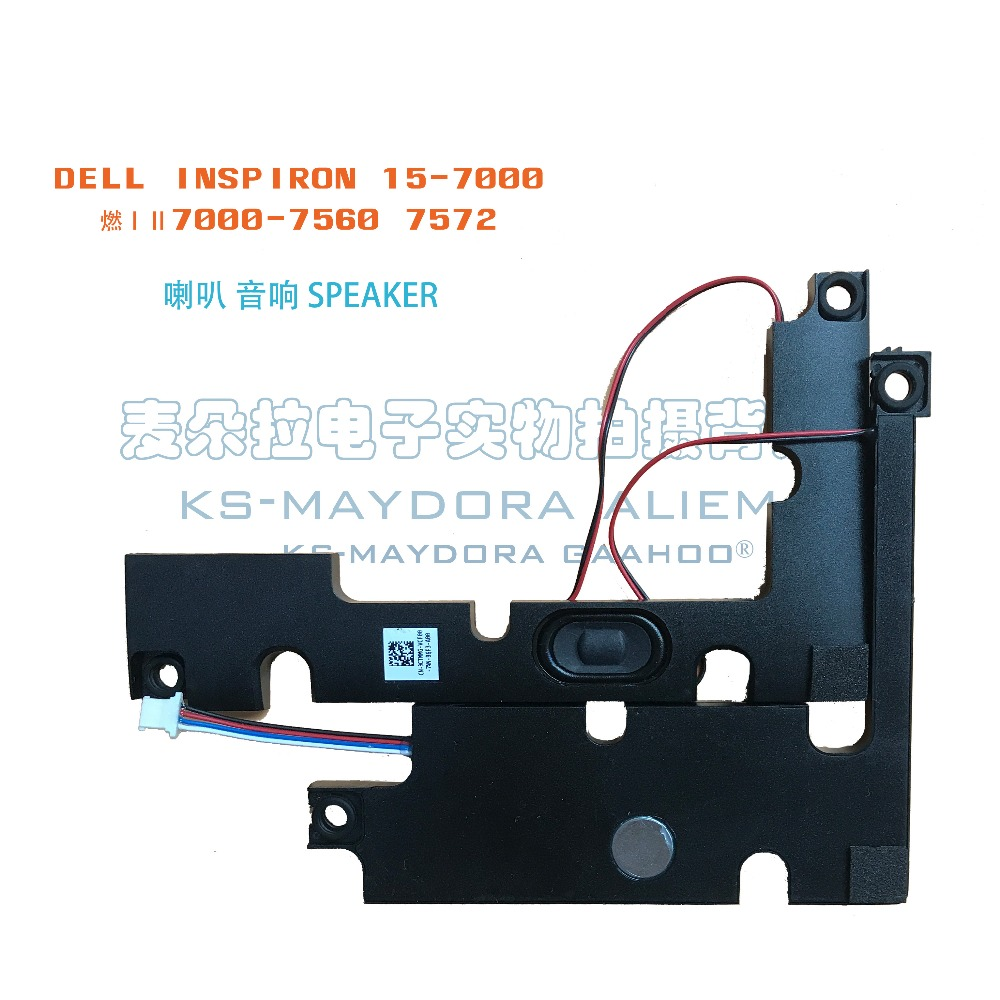Brand new original laptop parts for DELL INSPIRON 15 7560 7572 buit-in L&R Left and Right Speaker with rubber CTMMG 0CTMMG dc in power jack for dell inspiron 14 7460 15 7560 0jm9rv jm9rv