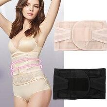Adjustable Body Shaper Waist Slimming Belt Abdominal Girdle Slimming Wraps Belly Band Corsets Shapewear Postpartum Weight Lose