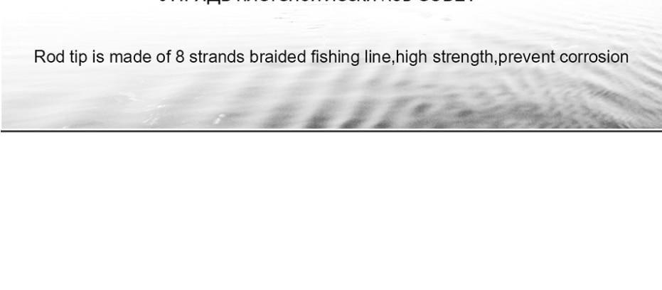 Fishing-rod_12