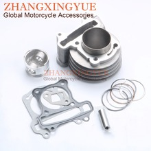 50mm Big Bore Cylinder Kit for GY6 50cc Upgrade 100cc 139QMB 139QMA Engine Chinese Scooter 4T