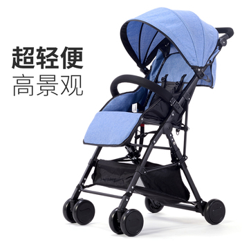 Fast shipping! Light weight travel Baby stroller 8pcs gifts portable can sit and lying folding baby high landscape stroller bastei bridge germany landscape 22541 landscape magnetic refrigerator gifts for friends travel souvenirs