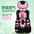 Free Child Car Seat Good quality portable Baby Car Seats, for Baby of,children's car seat cushion