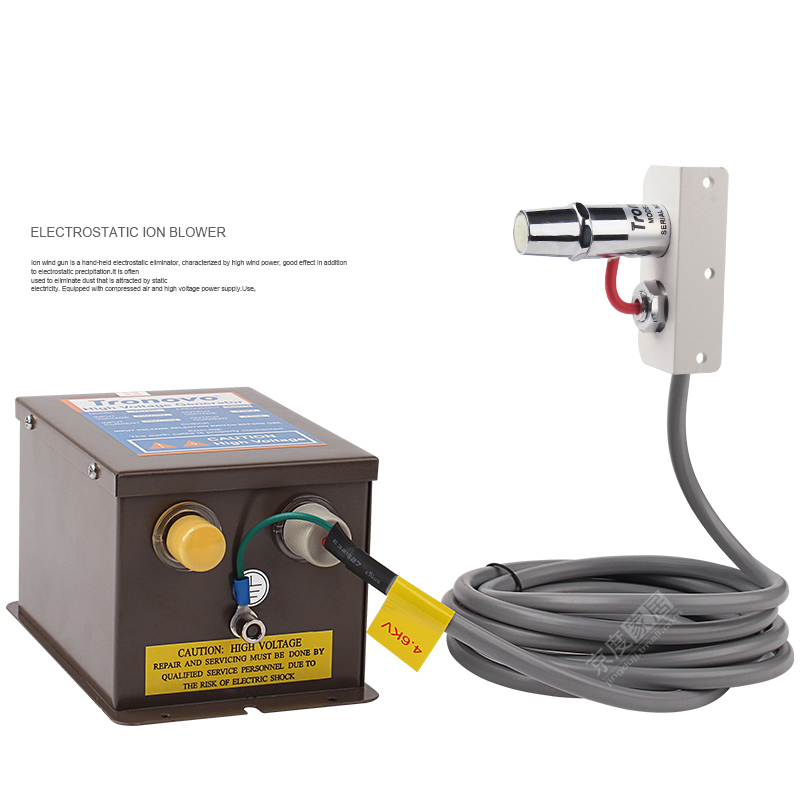 220V Electrostatic ion blower Industrial ionizing air gun electrostatic eliminator AC 4.0KV 0.3-0.8Mpa Y220V Electrostatic ion blower Industrial ionizing air gun electrostatic eliminator AC 4.0KV 0.3-0.8Mpa Y