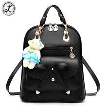 Новый корейский стиль женщин лук украшение рюкзак ПУ школьные сумки Высокое качество сумка с медведем куклы Mochila Feminina