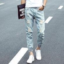 Весна лето мода повседневная мужчины лодыжки полосчатые рваные джинсы брюки эластичный обхват голенища проблемные джинсы брюки для мужчин
