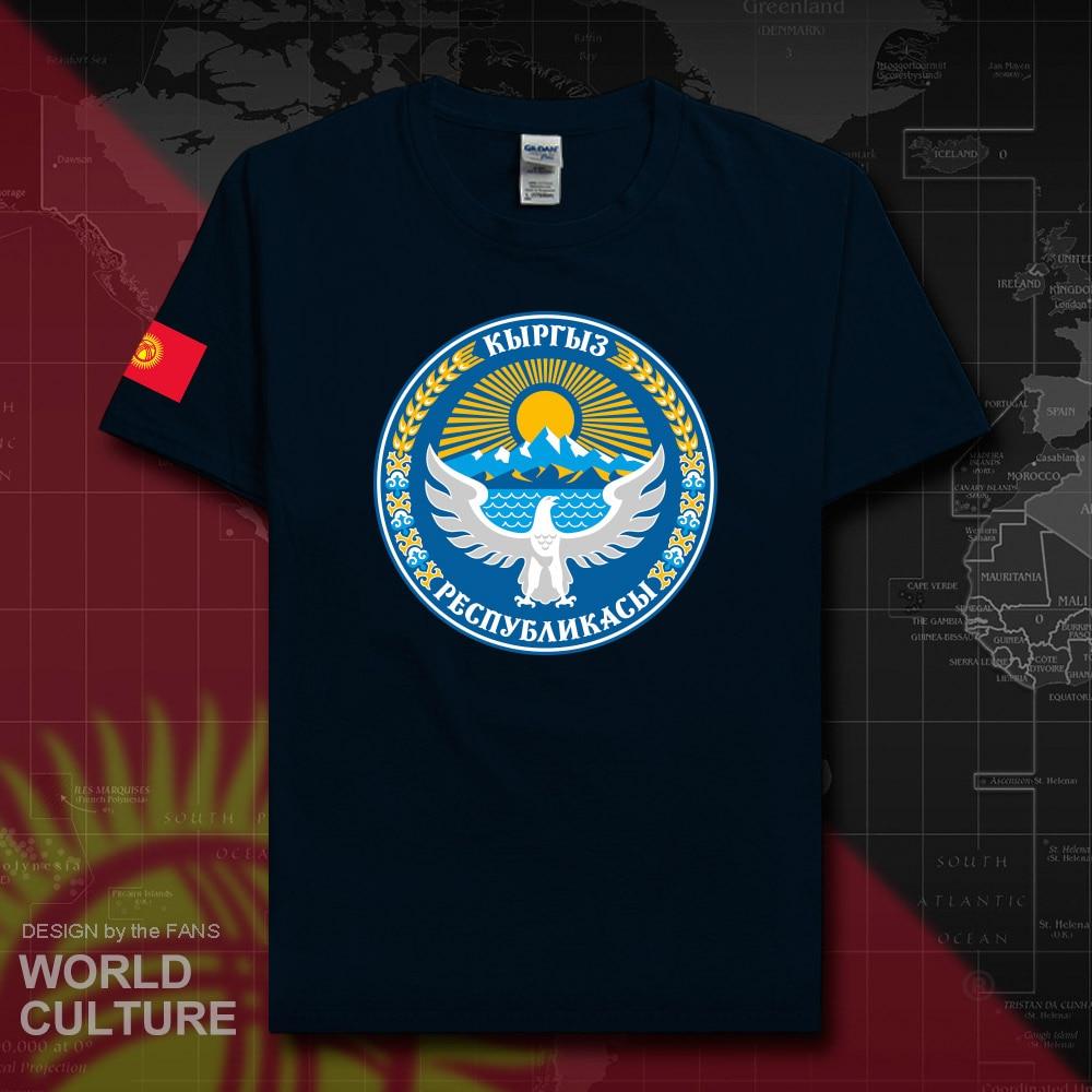 HNat_Kyrgyzstan20_T01navy